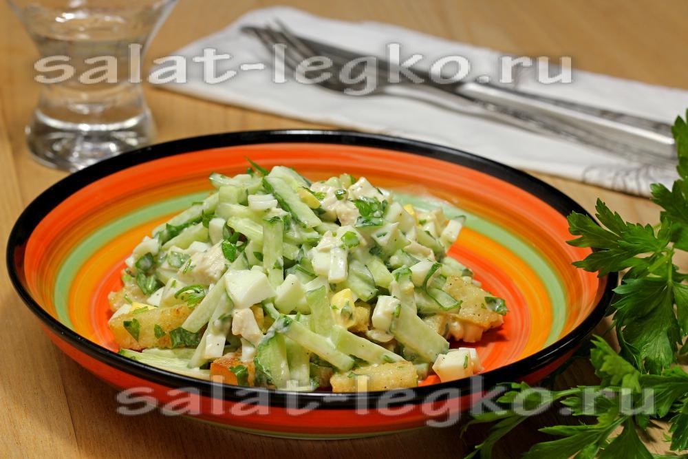 Свежий салат с сухариками рецепты с