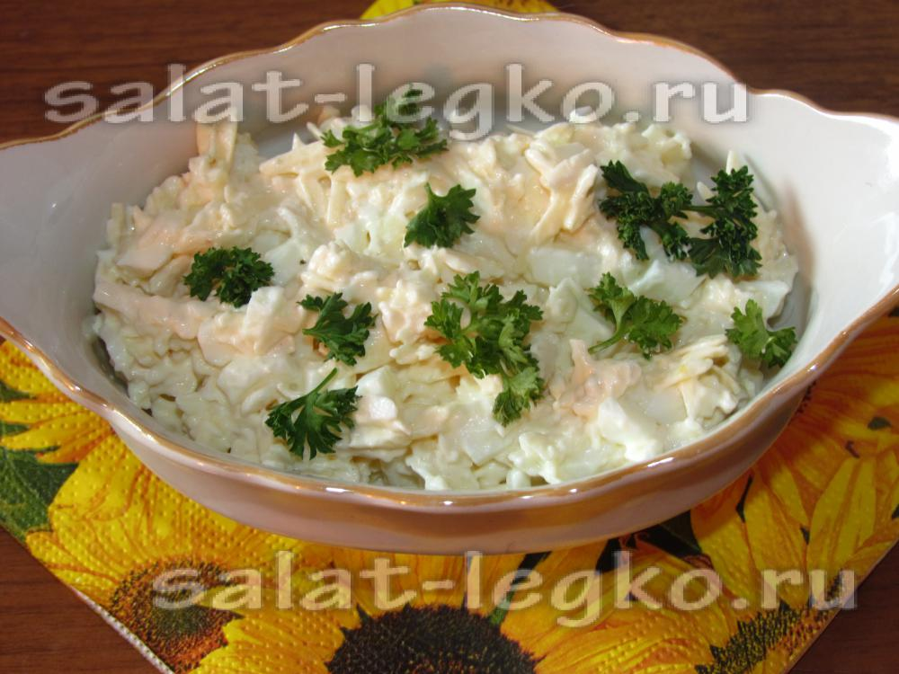 Салат с сыром чесноком рецепт