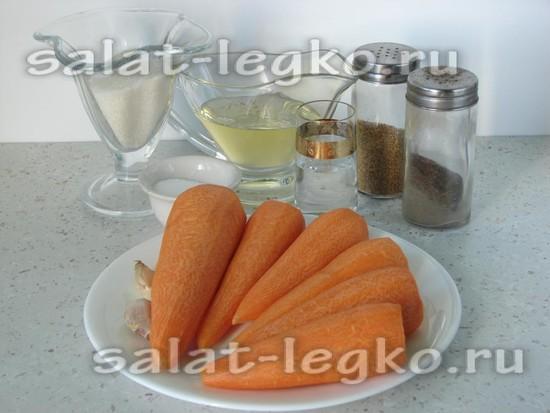 Ингредиенты для приготовления моркови