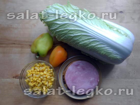 Необходимые ингредиенты для салата Овощные фантази