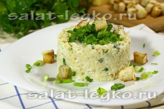 рецепт салата с сыром и курицей