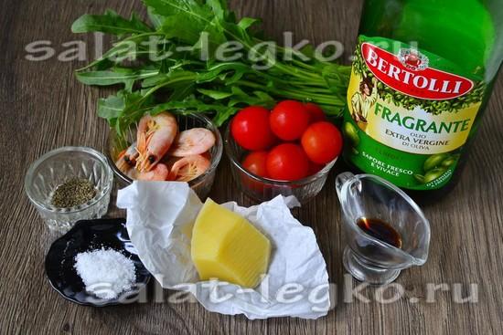 Ингредиенты для приготовления салата с рукколой, черри и креветками