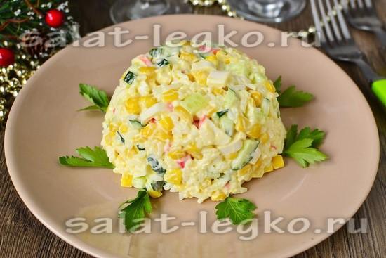 рецепт салата с кукурузой и крабовыми палочками фото рецепт