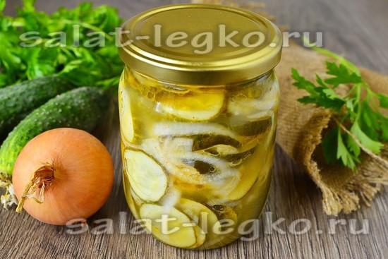 Салат на зиму из огурцов с луком, пошагово с фото