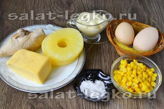Ингредиенты для приготовления салата с ананасом и курицей
