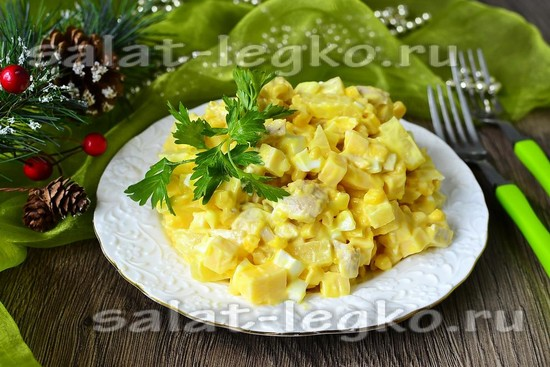 рецепт салата с ананасом и курицей