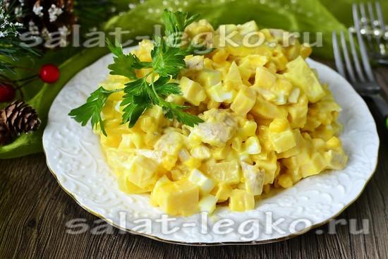 рецепт салата с курицей и ананасом