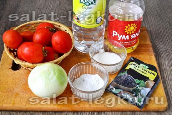 Ингредиенты для приготовления салата из помидоров на зиму