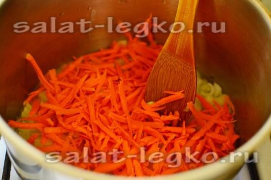 кладем морковку