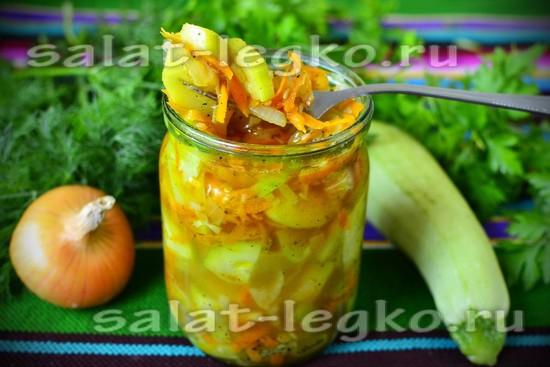 Салат из кабачков с луком и морковью на зиму