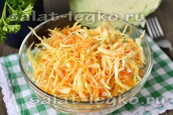 салат витаминный из капусты и моркови с уксусом как