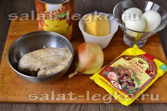 Ингредиенты для приготовления салата с курицей и ананасами