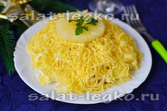 Салат с ананасами и куриной грудкой слоями рецепт с фото