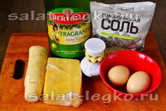 Ингредиенты для приготовления салата из дайкона и сыра