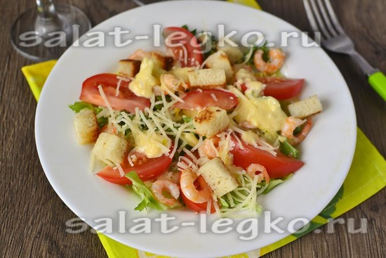 Соус для салата цезарь с креветками рецепт