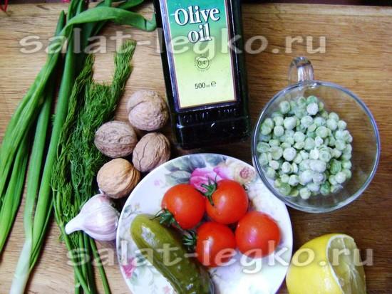 Ингредиенты для приготовления салата с горошком и орехами