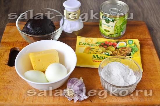 салат со свеклы вареной и яйцами с фото