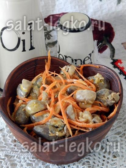 Салат с сердечками куриными и корейской морковью - рецепт с фото