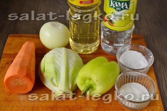 Ингредиенты для приготовления витаминного салата
