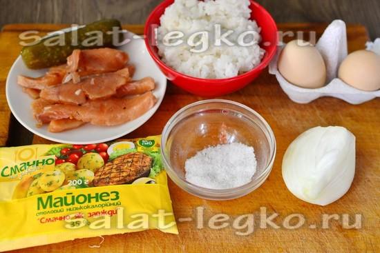 Ингредиенты для приготовления салата с рисом