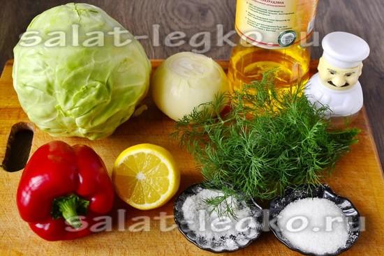 Ингредиенты для приготовления салата из капусты и болгарского перца