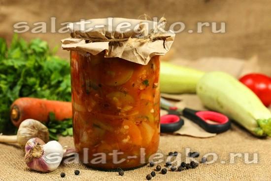 рецепт салата из кабачков с помидорами и перцем на зиму