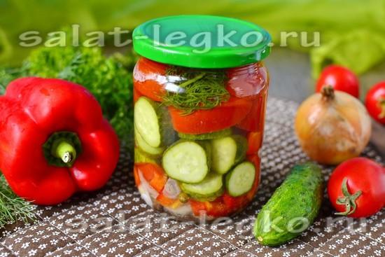 рецепт салата из огурцов, помидоров, перца и лука на зиму