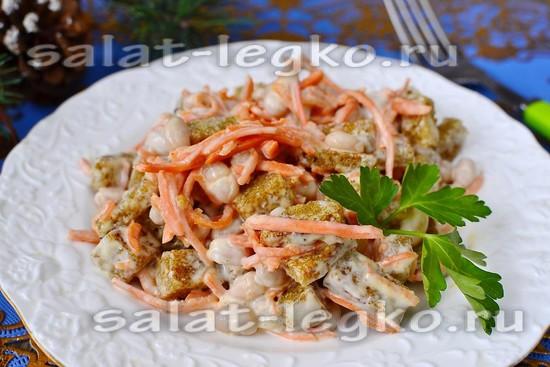 Рецепт салата с фасолью морковью и сухариками