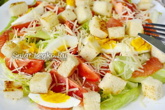 Салат цезарь с семгой в домашних условиях рецепт с фото пошагово