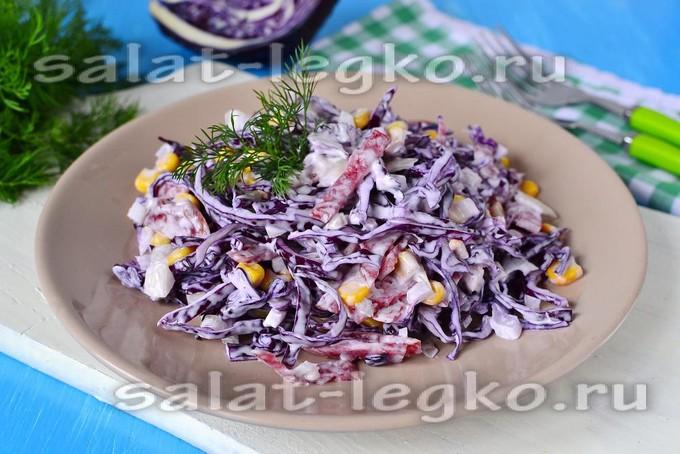 Как сделать салат из синей капусты видео