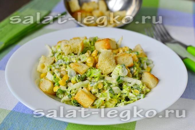 с Салат хрустящий капустой рецепт