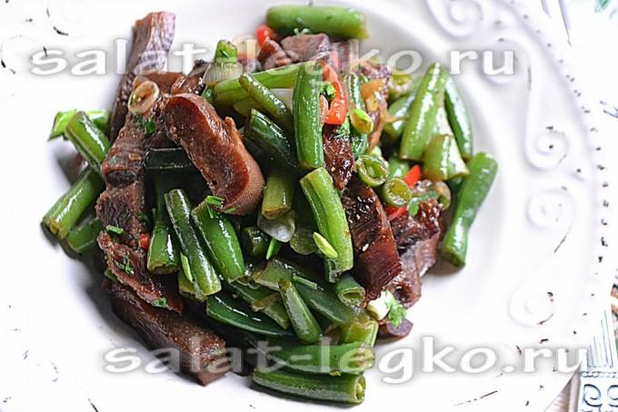 Салат с языком говяжьим и фасолью рецепт
