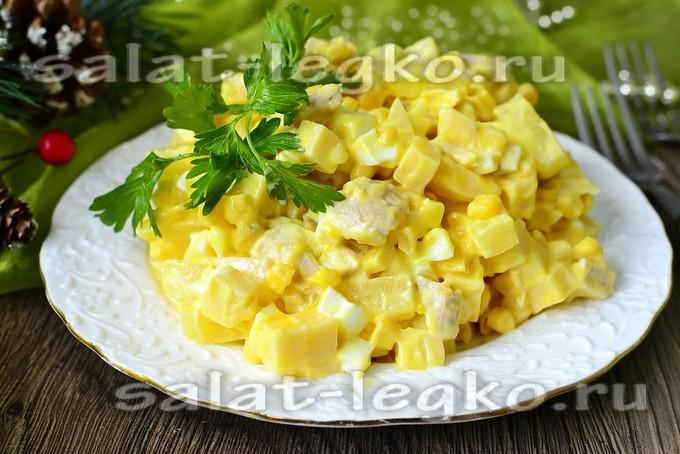 Салат с ананасом и курицей