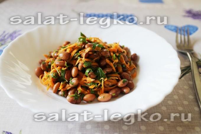 салат из фасоли с морковью и чесноком