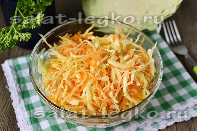 капустный салат с морковью и уксусом как в столовой рецепт с фото