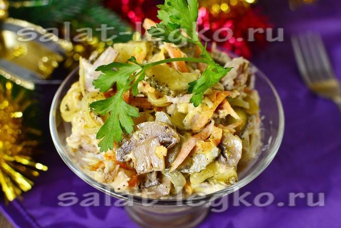 рецепт салат обжорка с курицей и грибами