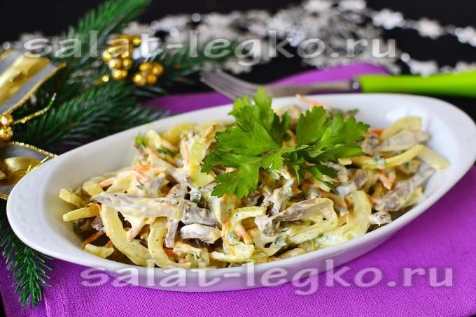 рецепт салата из свиного сердца с маринованным луком
