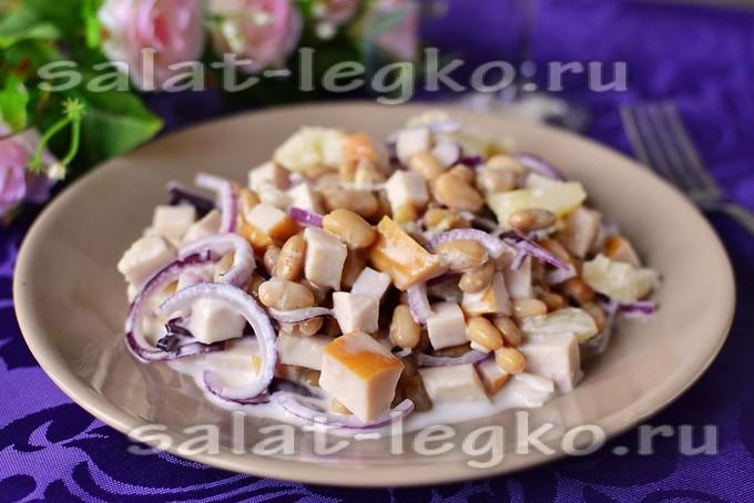 Салат с копченой курицей, ананасами и фасолью