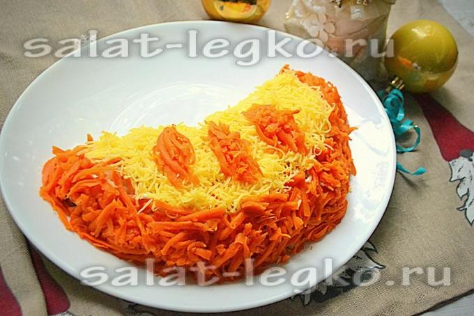 """Праздничный салат """"Апельсиновая долька"""""""