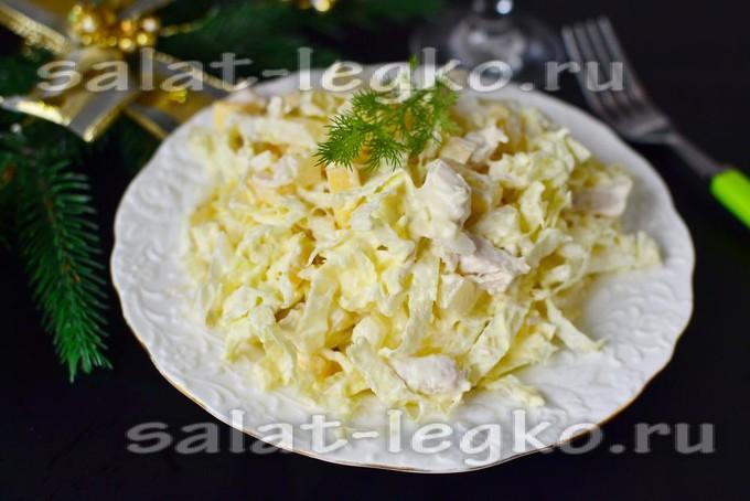 салат с пекинской капустой и с ананасом