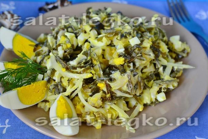 Салат из морской капусты с рыбой