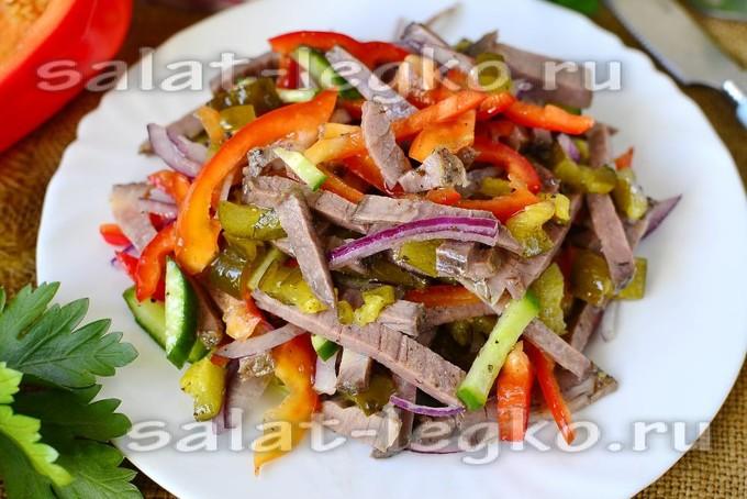 салат с говядиной и соленым огурцом и болгарским перцем