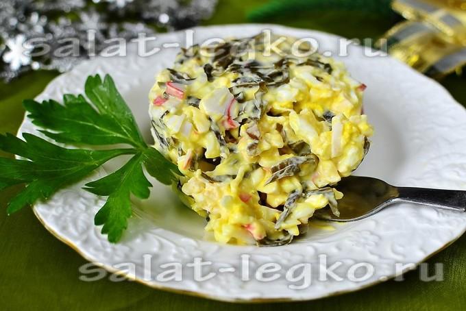 Салат нежность с крабовым мясом рецепт