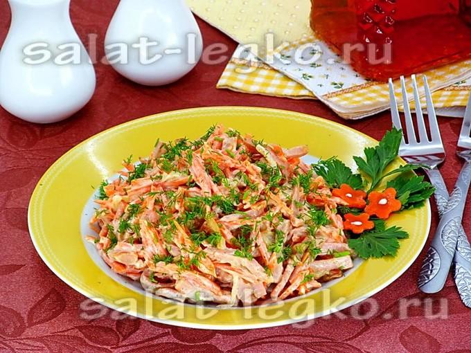 Салат с печенью  31 рецепт с фото пошагово Как