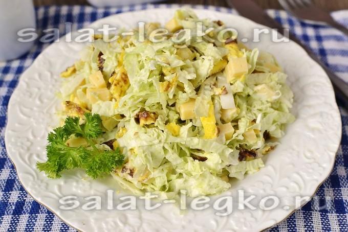 Салат русский с семгой