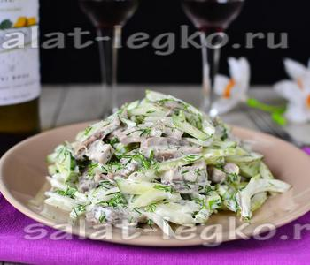 салат с лососем и огурцом рецепт с фото