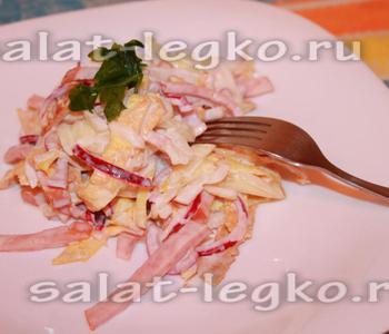 Луковый салат с уксусом рецепт с фото