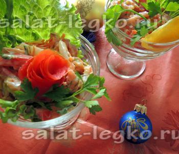 Салат с красной рыбой и корейской морковью