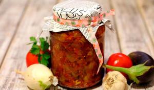 Баклажаны на зиму, лучшие рецепты: топ-7 вкусных заготовок