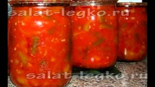 фасоль с томатом
